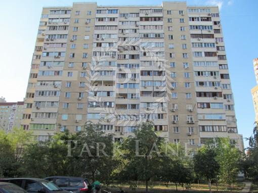 Квартира Урловская, 7, Киев, Z-739884 - Фото