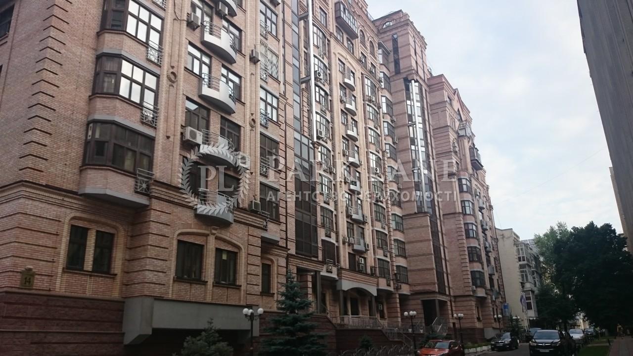 Квартира ул. Паторжинского, 14, Киев, I-28406 - Фото 30