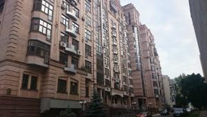 Квартира I-28406, Паторжинского, 14, Киев - Фото 3
