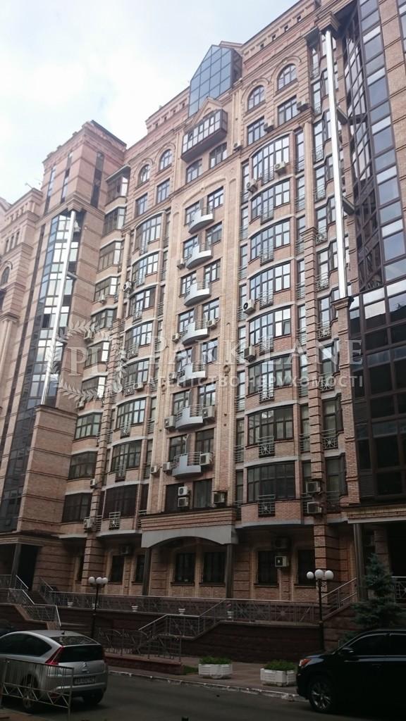 Квартира ул. Паторжинского, 14, Киев, I-28406 - Фото 31