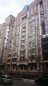 Квартира I-28406, Паторжинского, 14, Киев - Фото 4