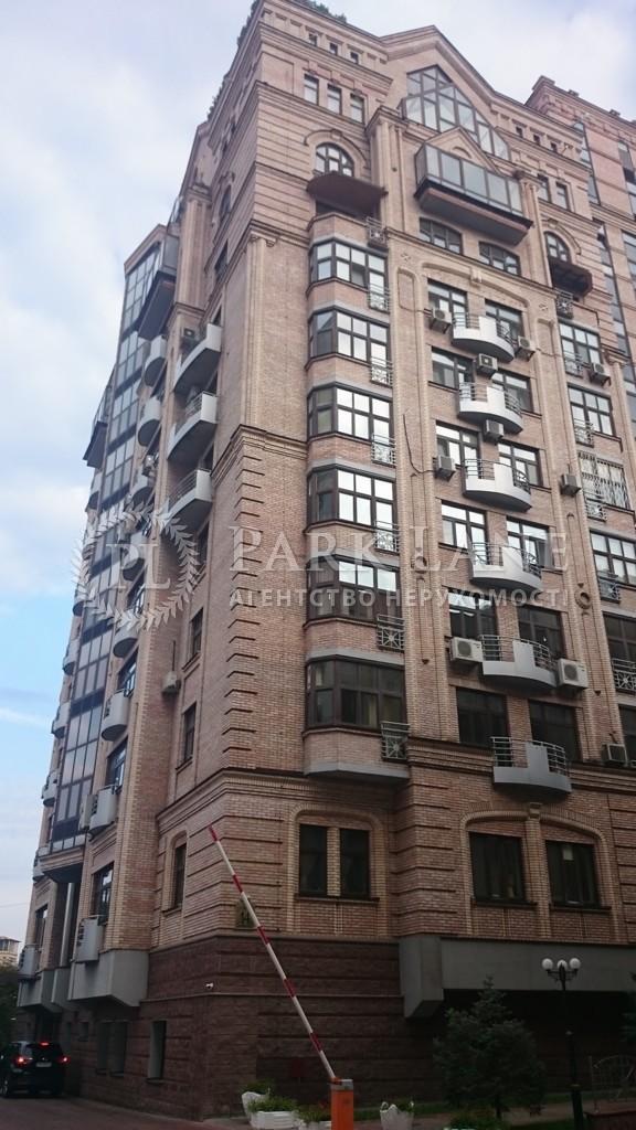 Квартира ул. Паторжинского, 14, Киев, I-28406 - Фото 32