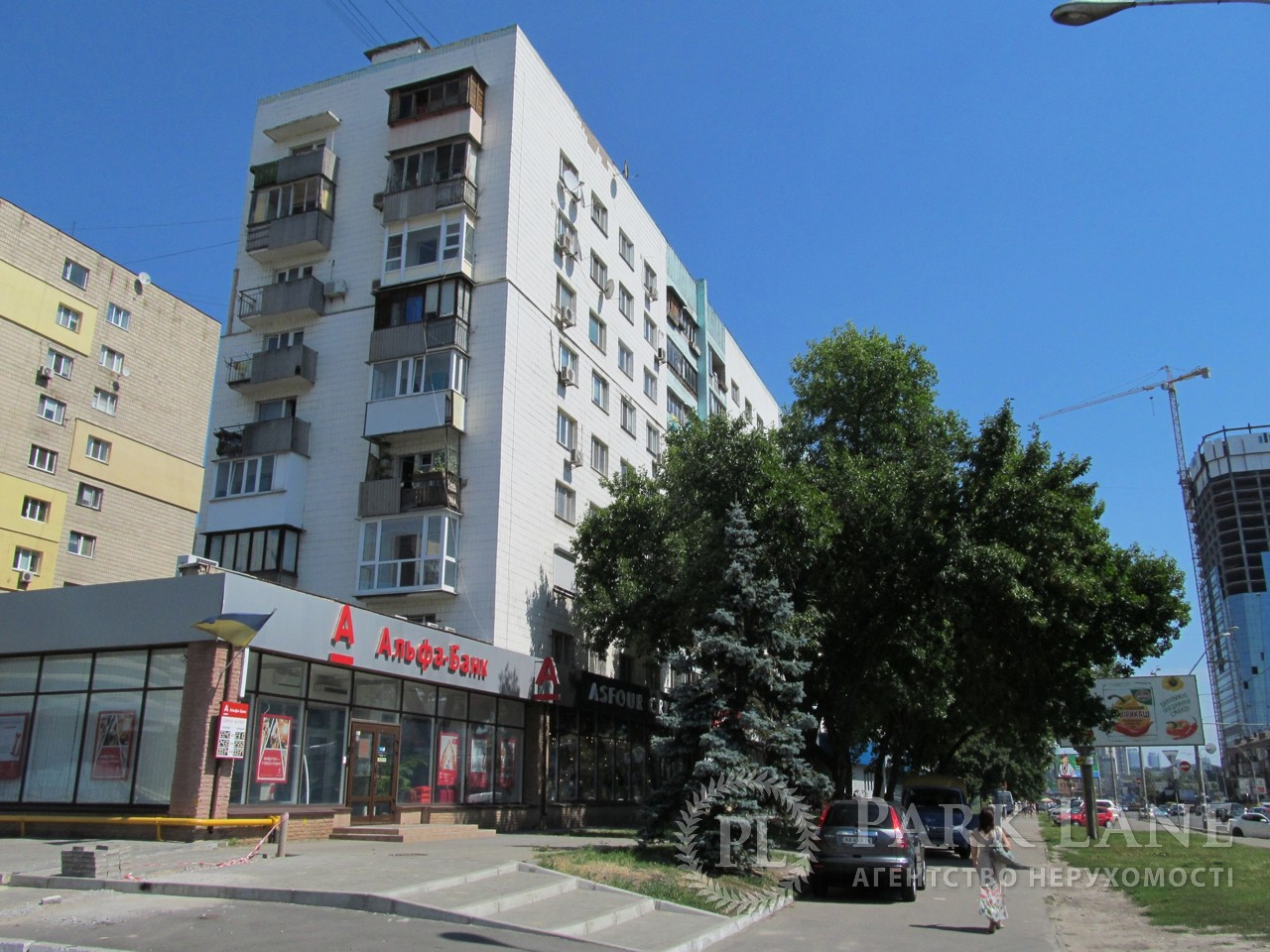 Квартира J-27421, Победы просп., 20, Киев - Фото 4