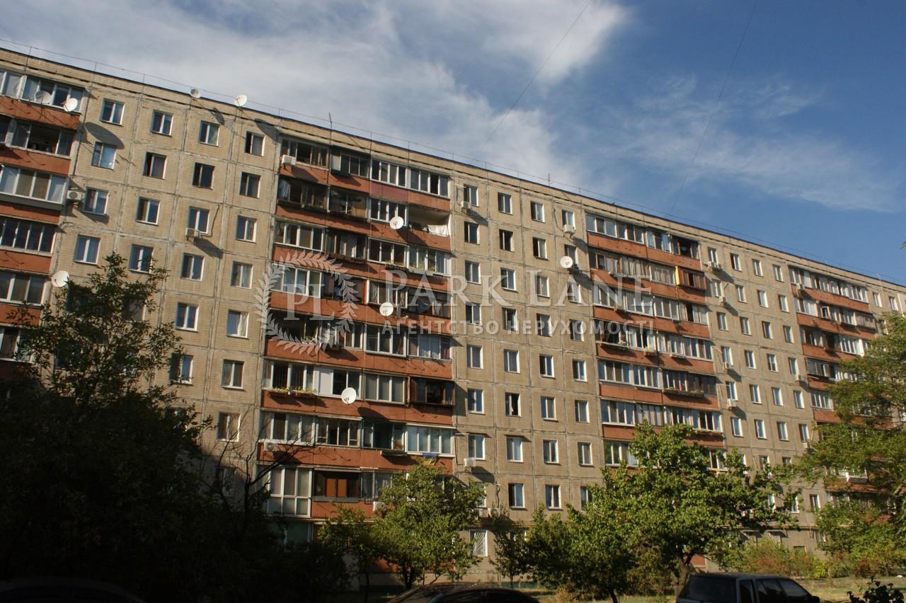 Квартира ул. Озерная (Оболонь), 28, Киев, Z-569402 - Фото 1