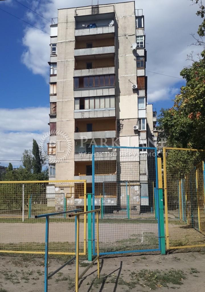Квартира B-94251, Героїв Дніпра, 15, Київ - Фото 3