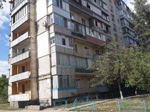 Квартира B-94251, Героїв Дніпра, 15, Київ - Фото 4