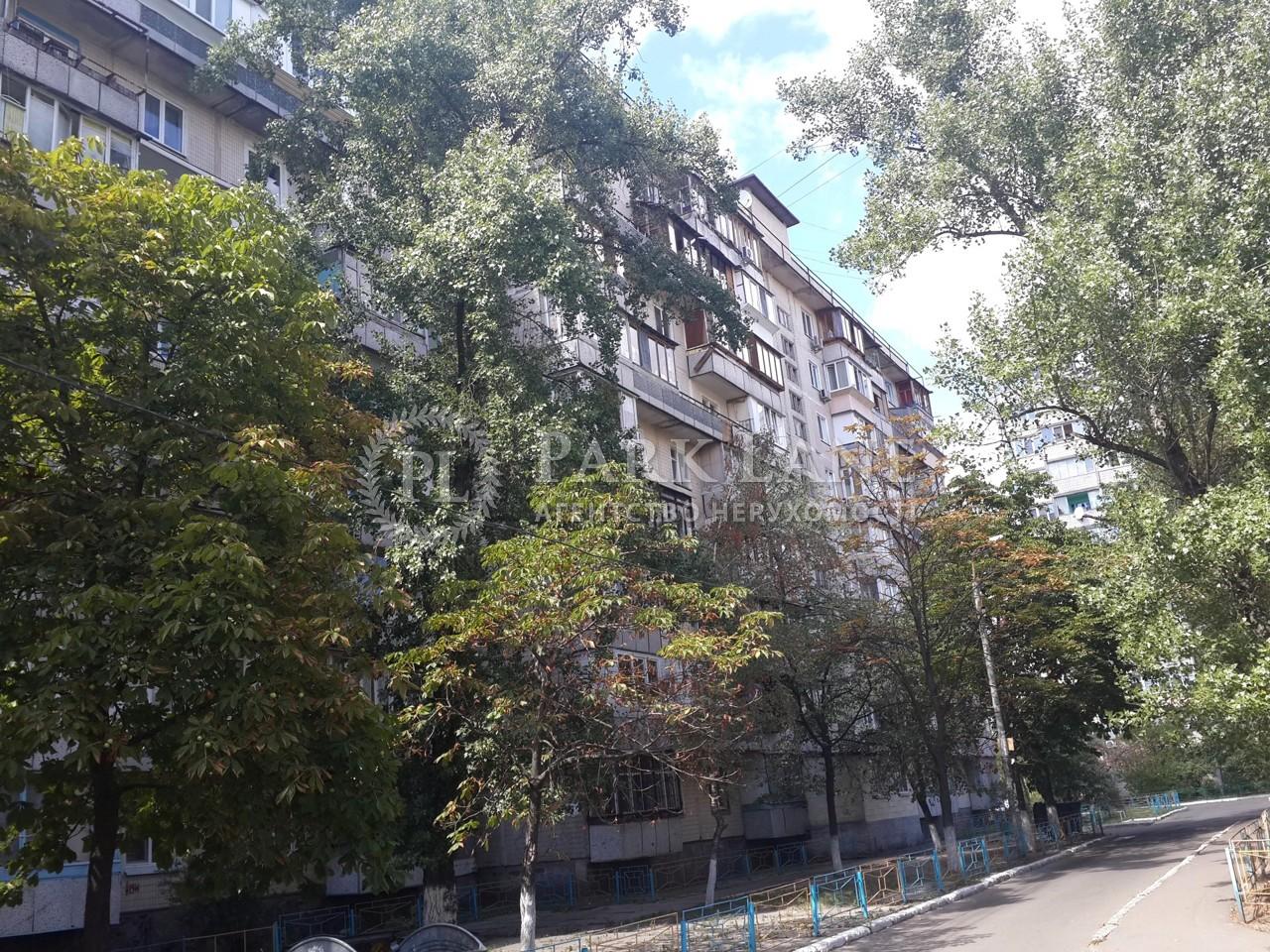 Квартира B-94251, Героїв Дніпра, 15, Київ - Фото 1