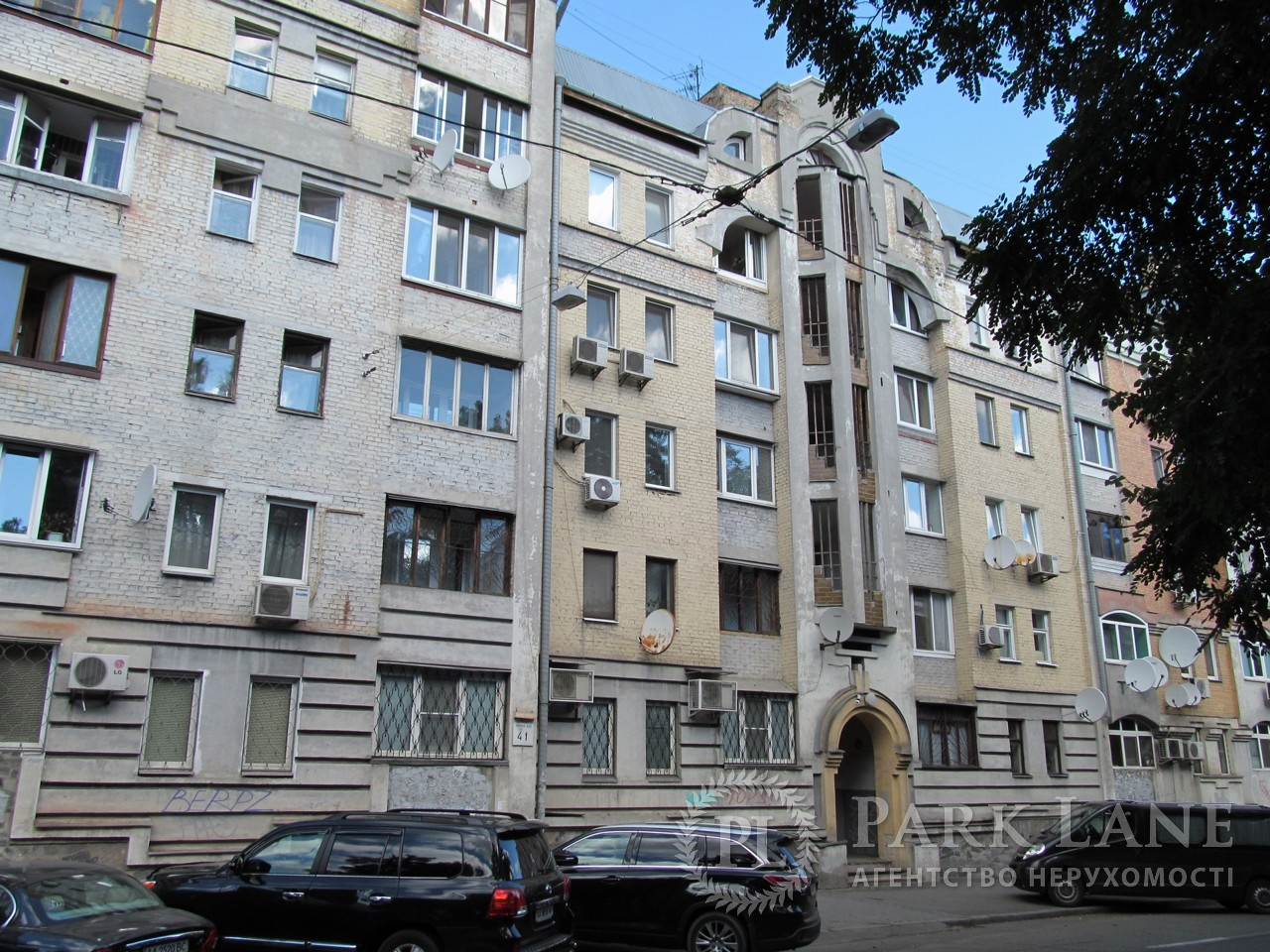 Квартира ул. Нижний Вал, 41, Киев, Z-5063 - Фото 1