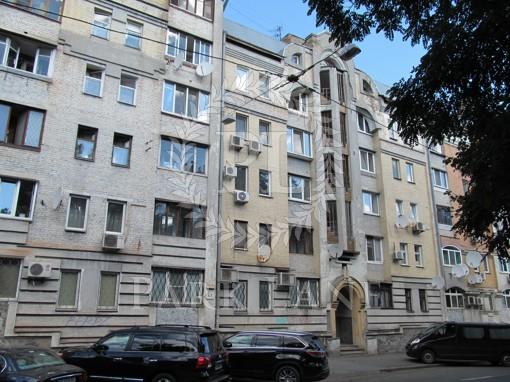 Квартира Нижний Вал, 41, Киев, R-38704 - Фото