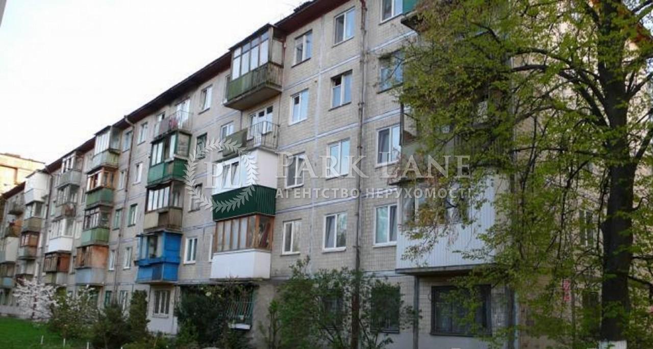 Квартира Гавела Вацлава бульв. (Лепсе Ивана), 3, Киев, F-23761 - Фото 1