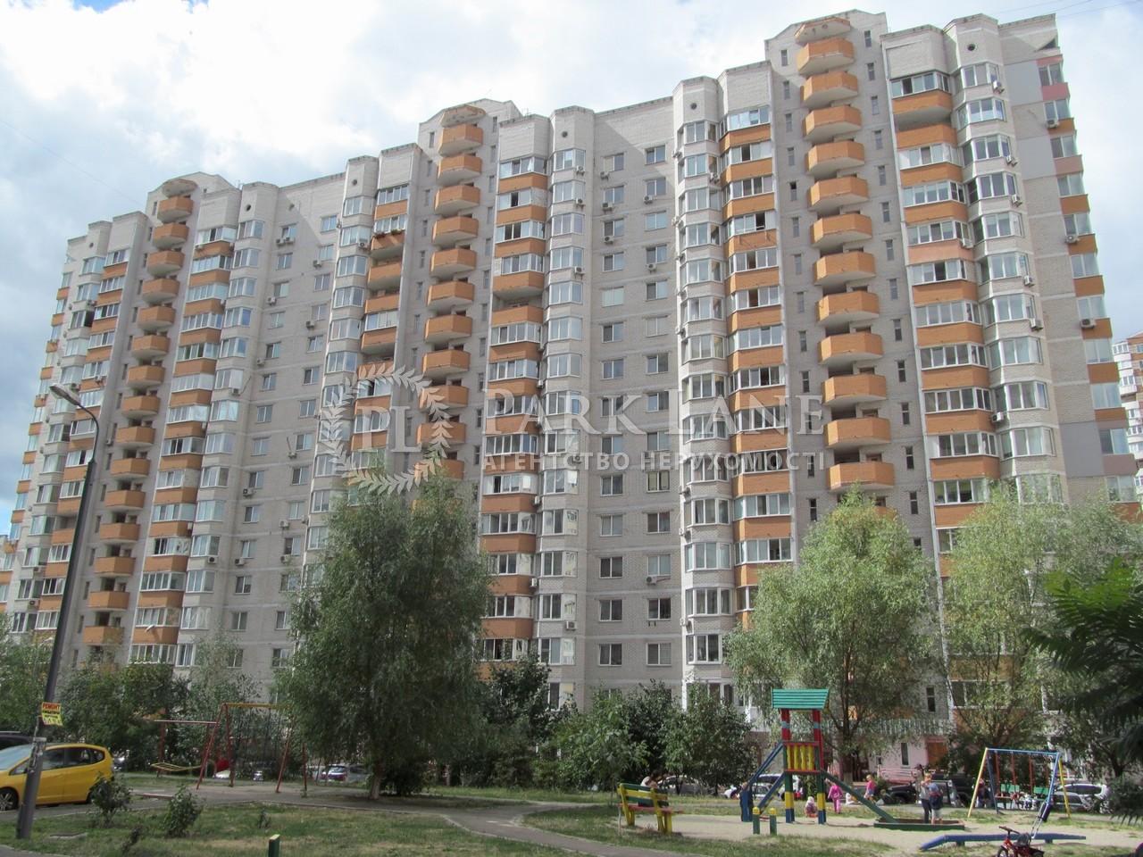 Офіс, вул. Ахматової Анни, Київ, Z-161992 - Фото 19