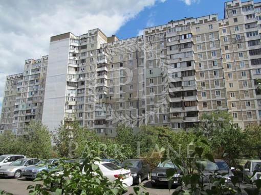 Квартира Ахматовой, 4, Киев, R-31443 - Фото