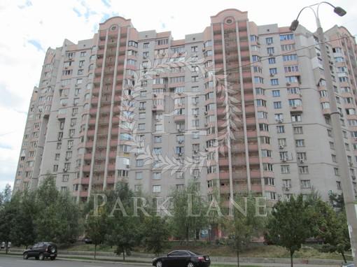 Квартира, R-13579, 33