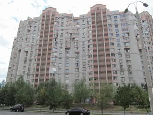 Квартира Z-778403, Ахматовой, 33, Киев - Фото 1