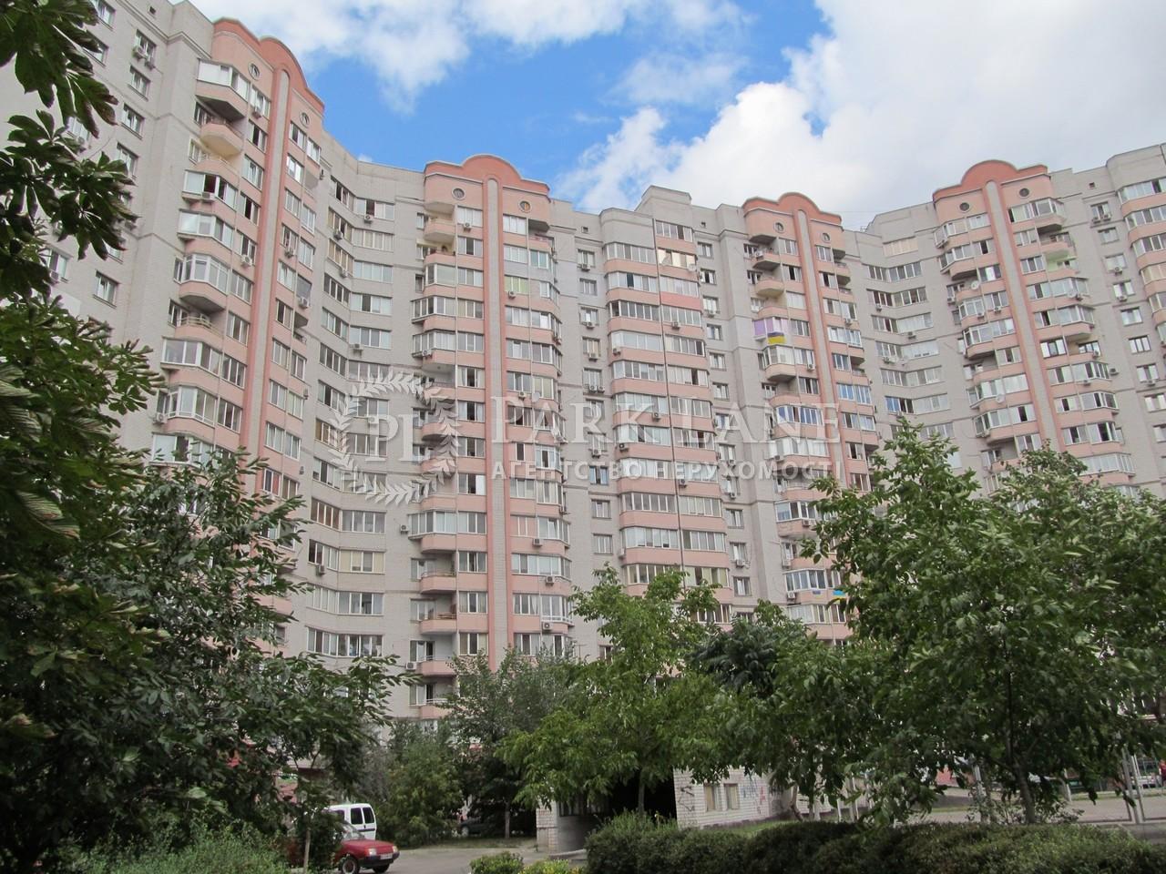Квартира вул. Ахматової Анни, 33, Київ, R-13579 - Фото 14