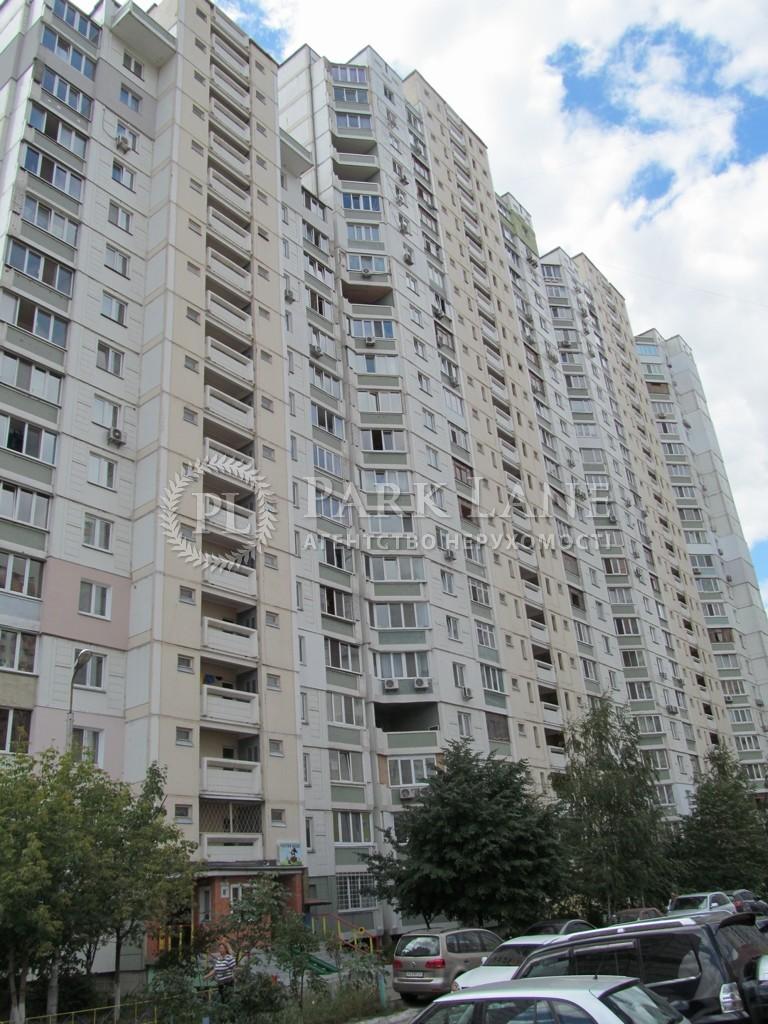 Квартира K-30422, Драгоманова, 8а, Киев - Фото 3