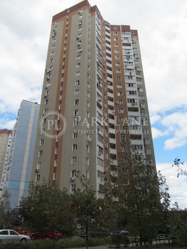 Квартира ул. Драгоманова, 1д, Киев, R-14584 - Фото 23