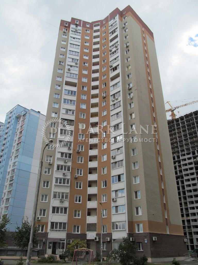 Квартира ул. Драгоманова, 1д, Киев, R-14584 - Фото 1