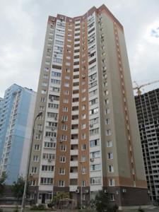 Квартира B-102464, Драгоманова, 1д, Киев - Фото 1