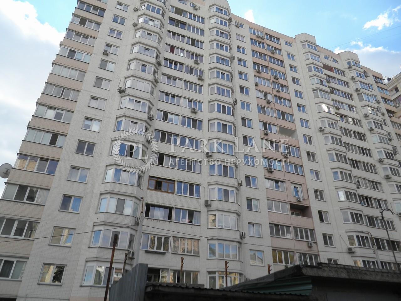 Квартира ул. Гайдара, 27, Киев, Z-711522 - Фото 1
