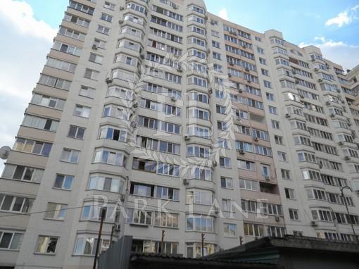 Офис, Гайдара, Киев, I-28963 - Фото