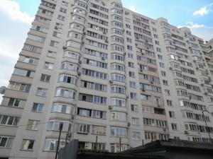 Коммерческая недвижимость, I-28963, Гайдара, Голосеевский район