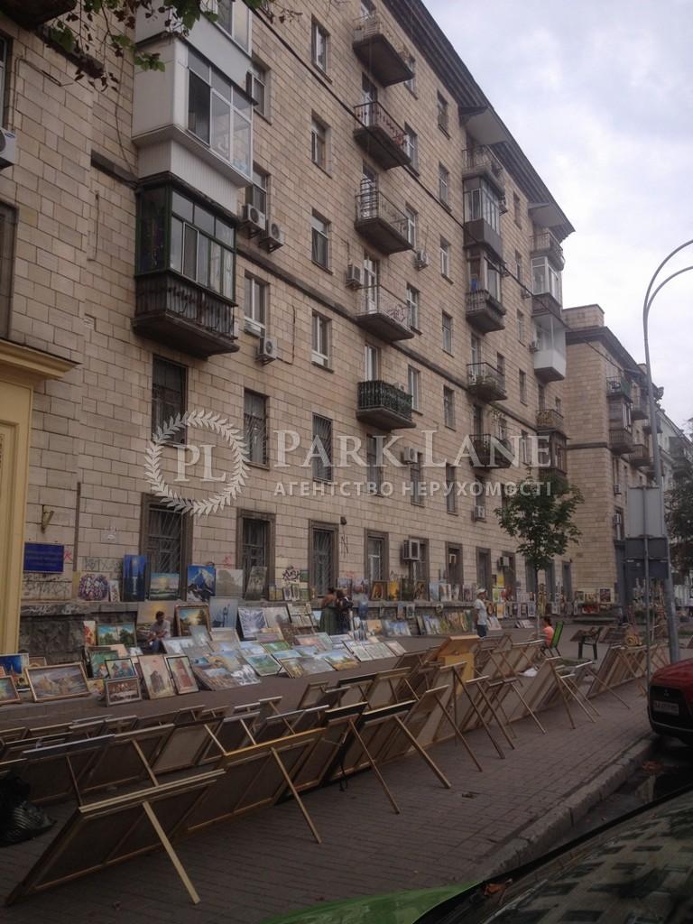 Квартира ул. Владимирская, 9, Киев, D-34543 - Фото 1