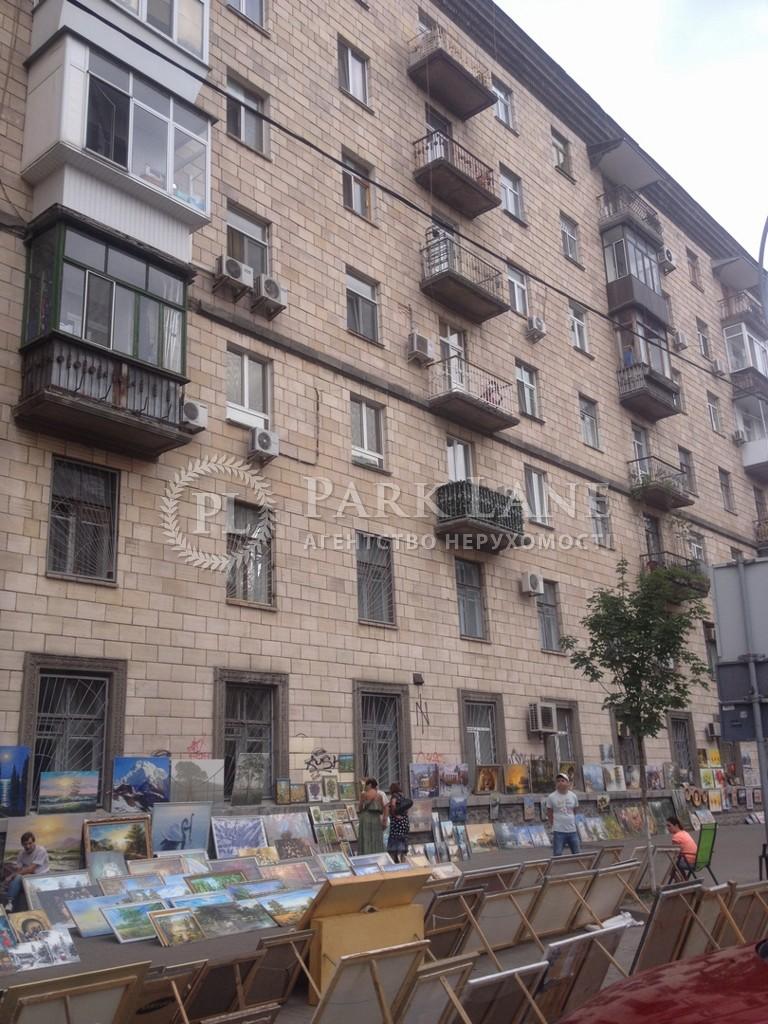 Квартира ул. Владимирская, 9, Киев, D-34543 - Фото 16