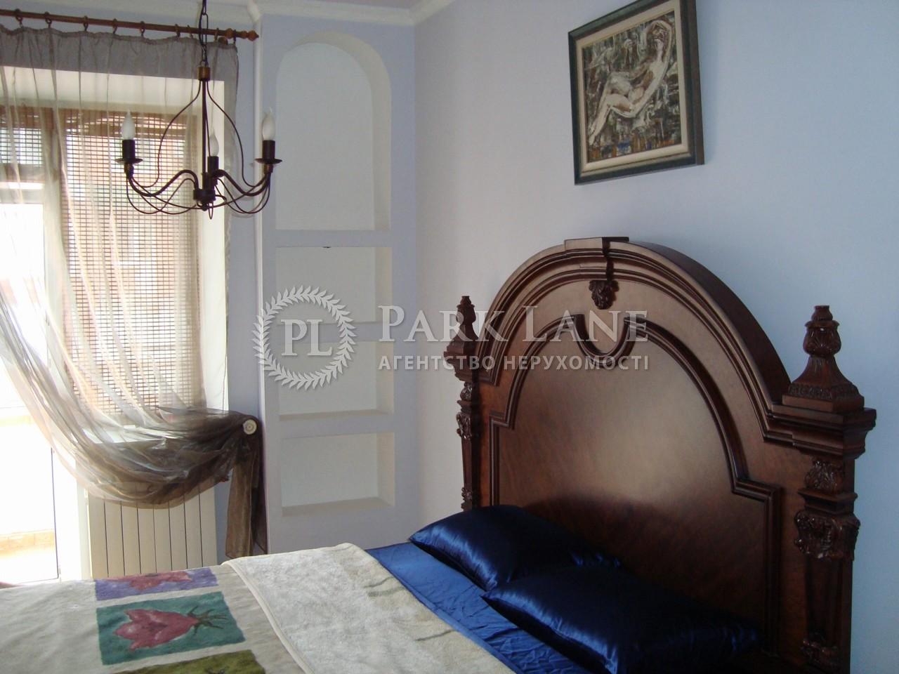Квартира ул. Волошская, 51/27, Киев, J-11847 - Фото 5