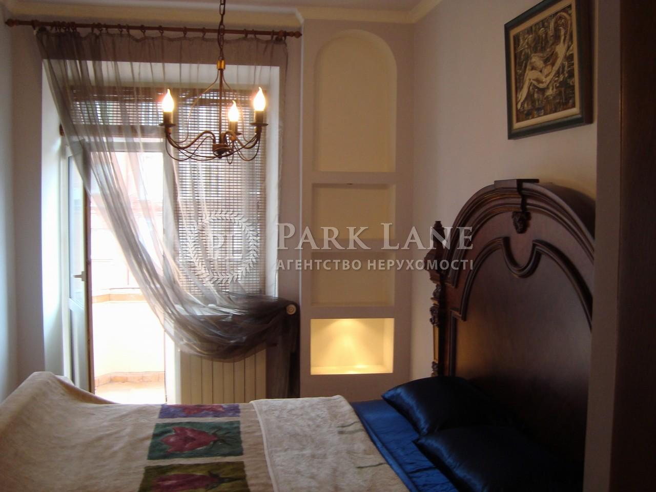 Квартира ул. Волошская, 51/27, Киев, J-11847 - Фото 6