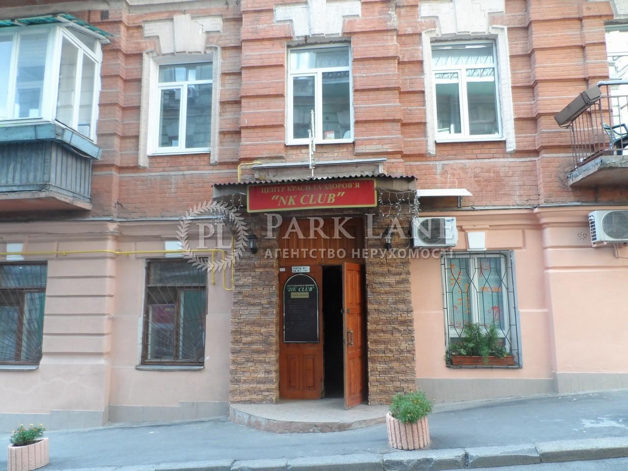 Нежитлове приміщення, Михайлівський пров., Київ, Z-1583672 - Фото 4