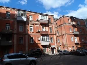 Квартира R-36404, Михайловский пер., 20, Киев - Фото 4