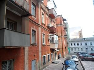 Квартира R-36404, Михайловский пер., 20, Киев - Фото 3
