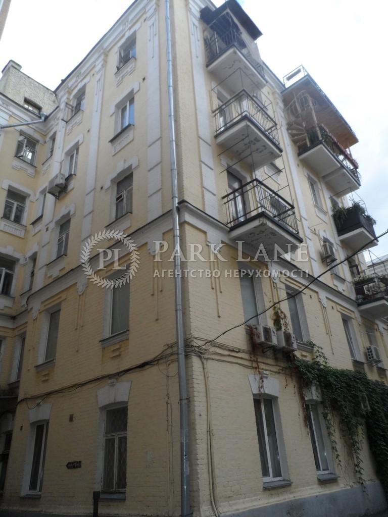Квартира ул. Малая Житомирская, 20г, Киев, R-23488 - Фото 2
