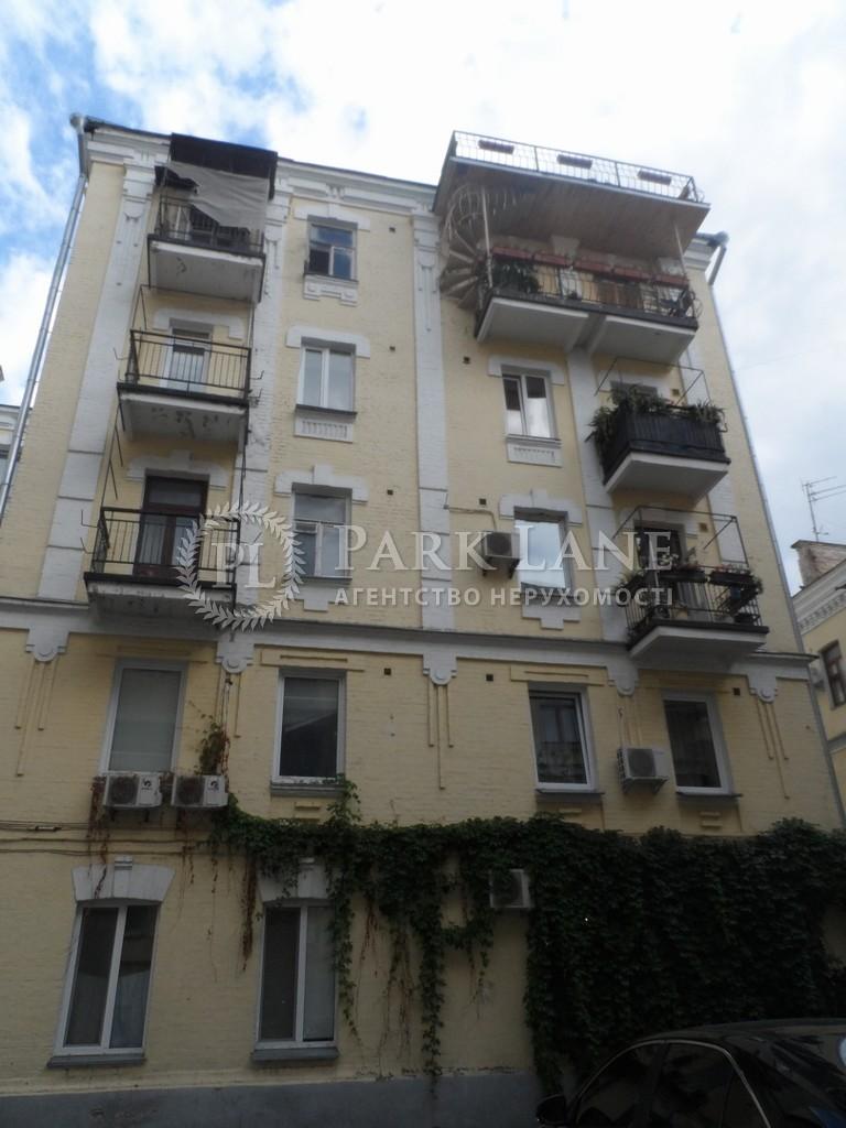 Квартира ул. Малая Житомирская, 20г, Киев, R-23488 - Фото 1