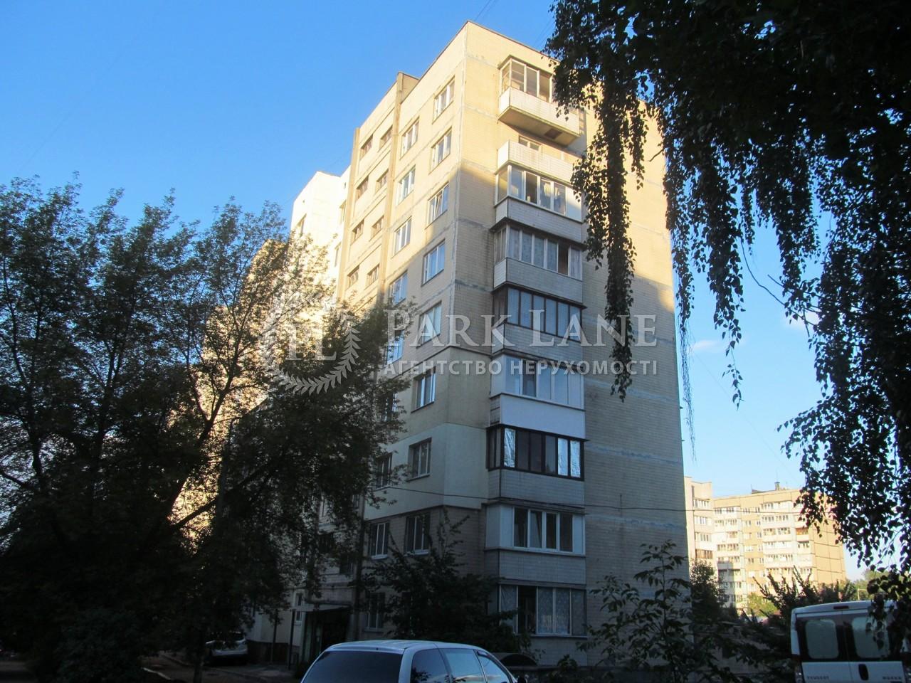 Квартира вул. Петропавлівська, 11, Київ, B-85167 - Фото 1