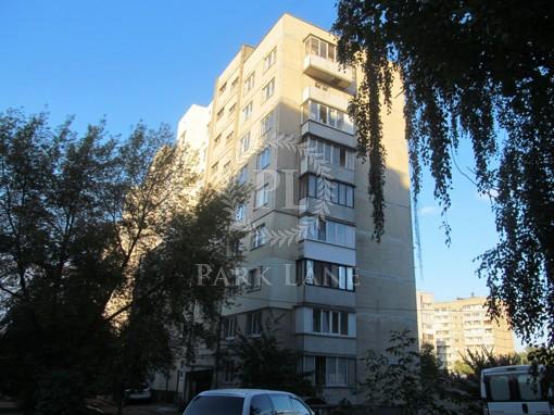 Квартира, B-85167, 11