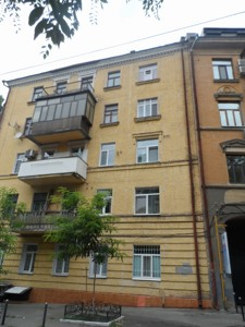 Квартира B-102797, Липинского Вячеслава (Чапаева), 16, Киев - Фото 2