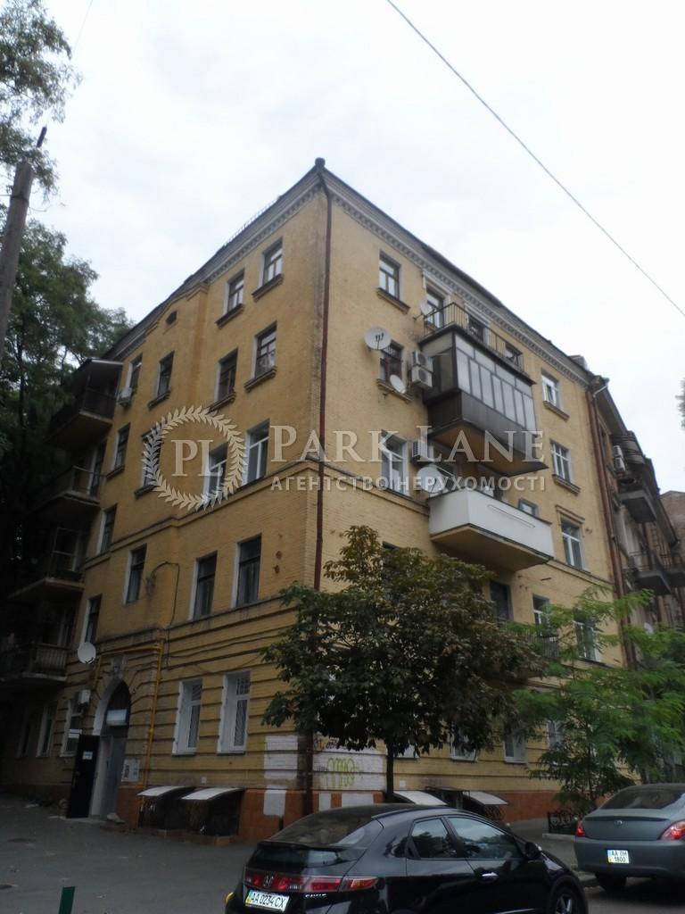 Квартира B-102797, Липинского Вячеслава (Чапаева), 16, Киев - Фото 1