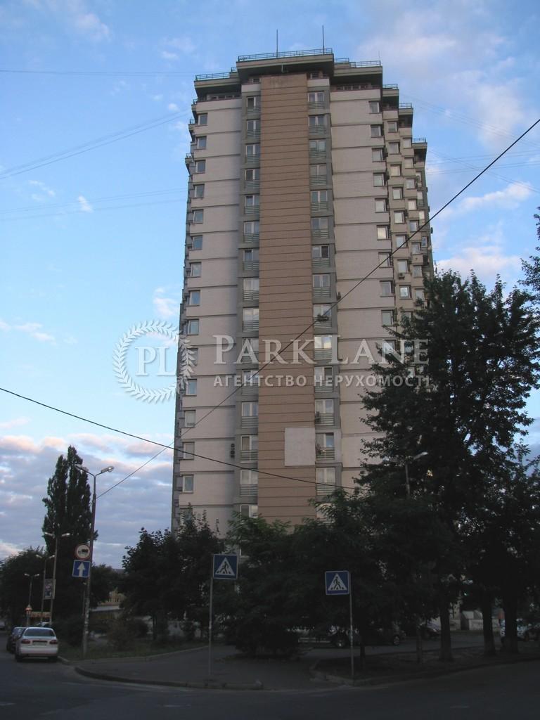 Нежитлове приміщення, I-28260, Російська, Київ - Фото 2