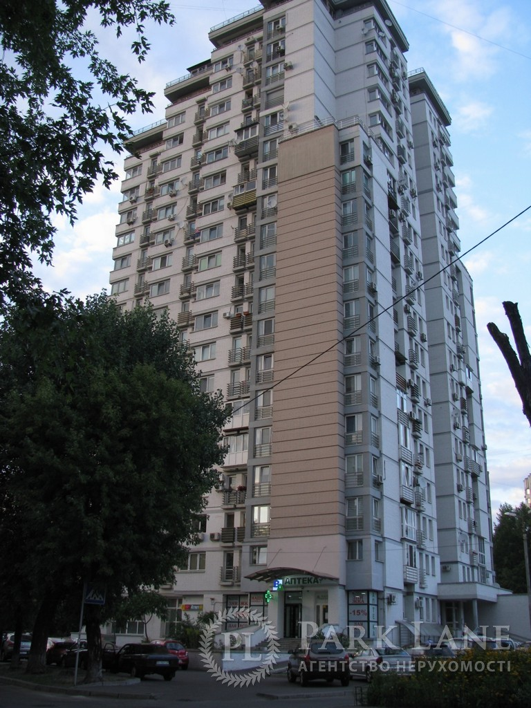 Нежитлове приміщення, I-28260, Російська, Київ - Фото 1