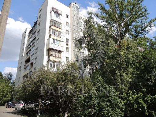 Квартира Виноградный пер., 6, Киев, Z-410421 - Фото
