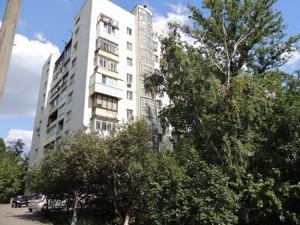Квартира Z-1047590, Виноградный пер., 6, Киев - Фото 1