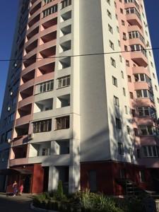 Квартира, X-20770, Святошинский, Бударина