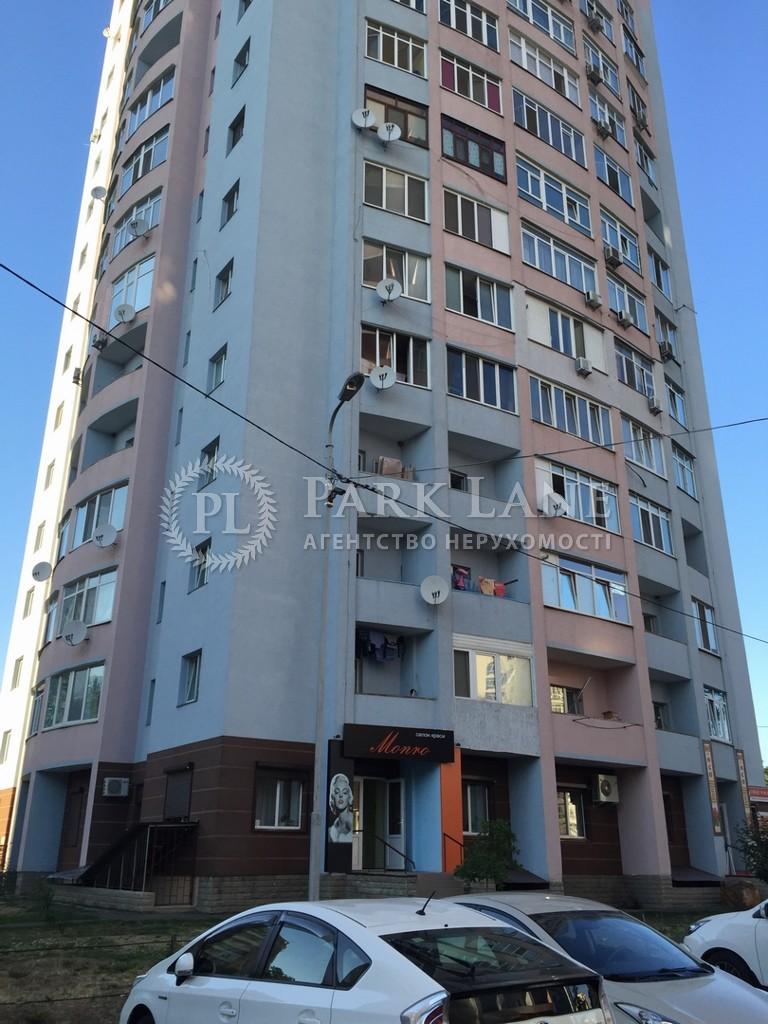 Квартира ул. Бударина, 3г, Киев, R-13636 - Фото 14