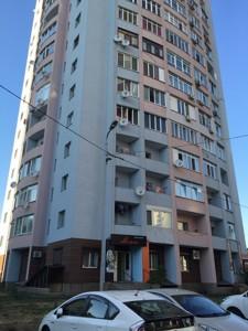Квартира R-27667, Бударина, 3г, Киев - Фото 7