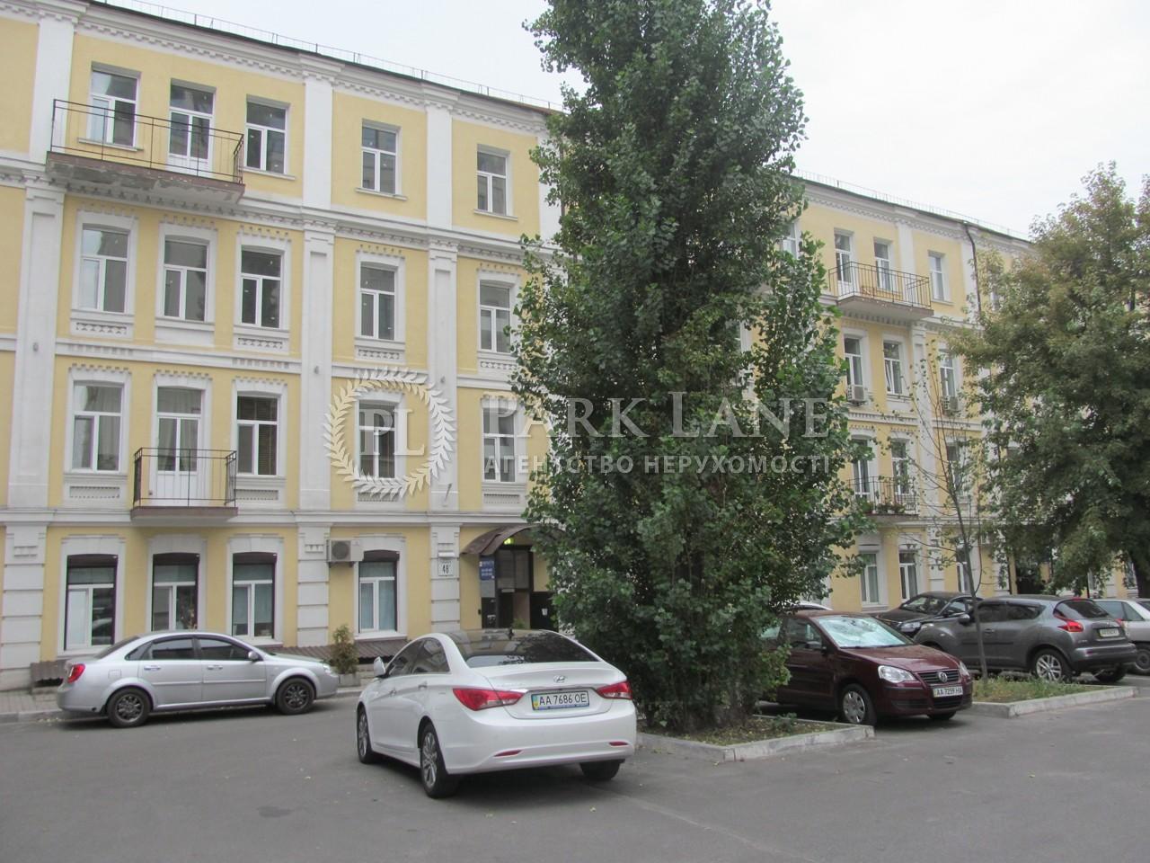 Офіс, вул. Антоновича (Горького), Київ, R-13871 - Фото 1