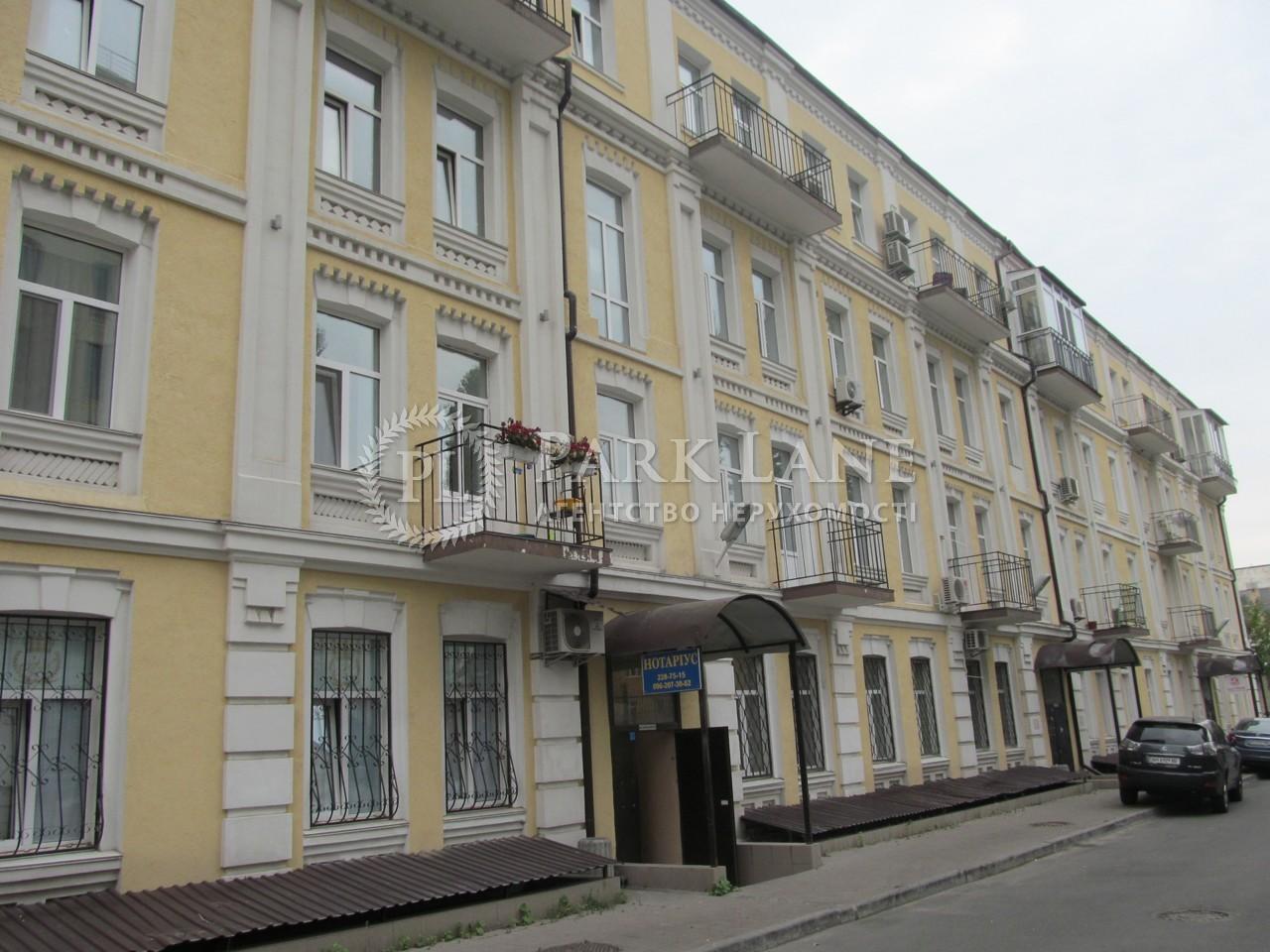 Квартира вул. Антоновича (Горького), 48б, Київ, Z-1018128 - Фото 3