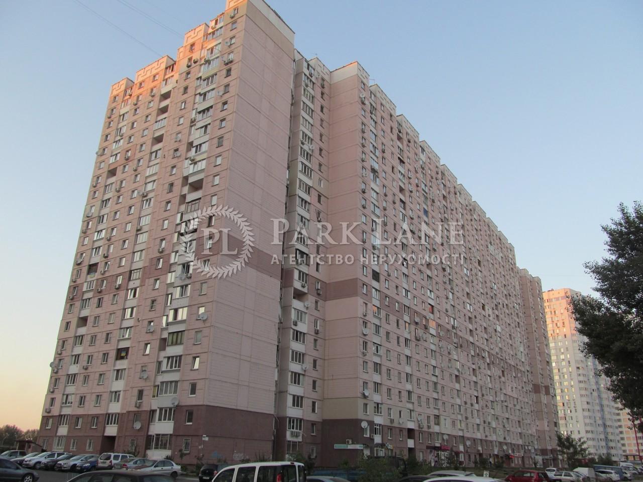 Квартира ул. Пчелки Елены, 4, Киев, R-23834 - Фото 1