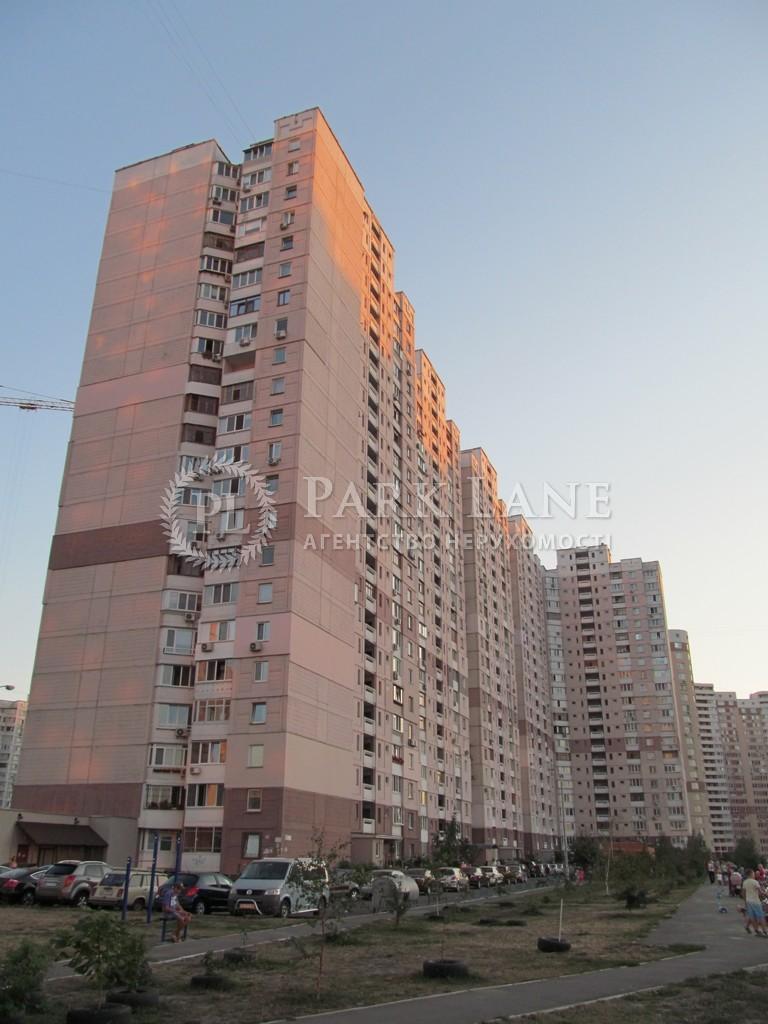 Квартира ул. Пчелки Елены, 4, Киев, R-23834 - Фото 10